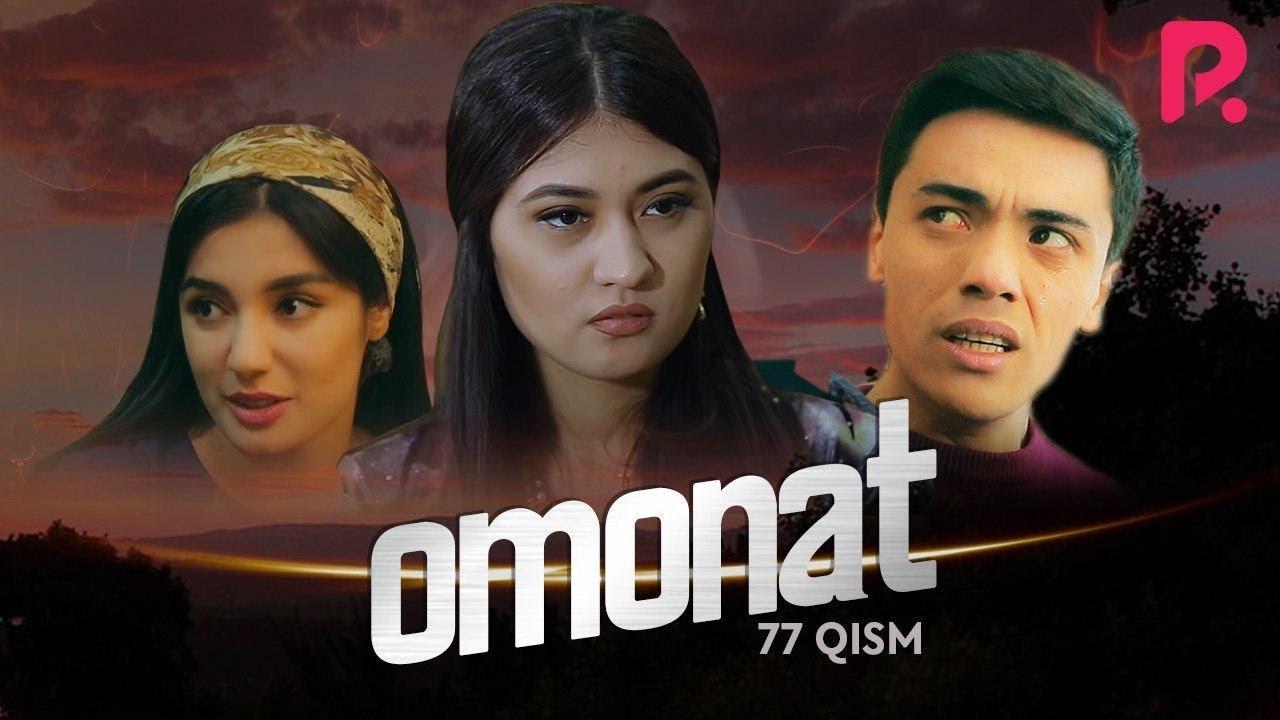 Omonat (o'zbek serial)   Омонат (узбек сериал) 77-qism