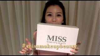 MISS MAKE UP ﹠ BEAUTY 兩週年LOVE﹠SHARE活動 Thumbnail