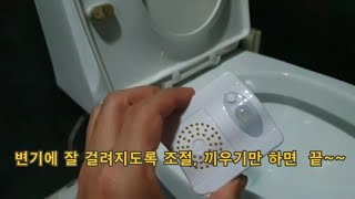 해외직수입 UV Sterilizer Toilet Nig…