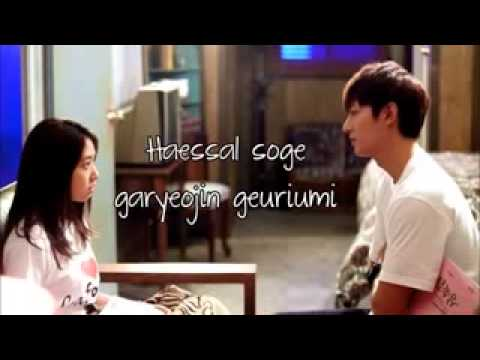 The inheritors - love is the moment lyric Travel Video