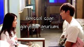 The inheritors - love is the moment lyric