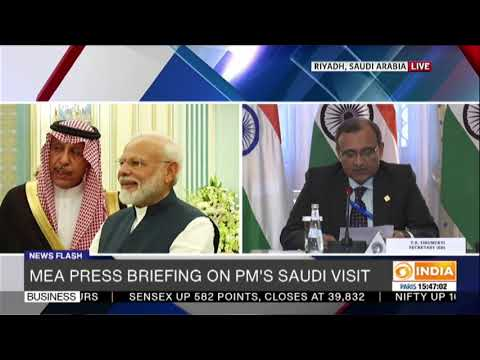 MEA briefing on PM Modi's Saudi official visit | 29.10.2019