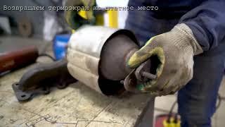 Ford Explorer замена катализаторов на пламегасиетели