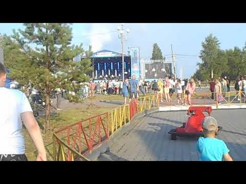 день города Красноуральск 2019