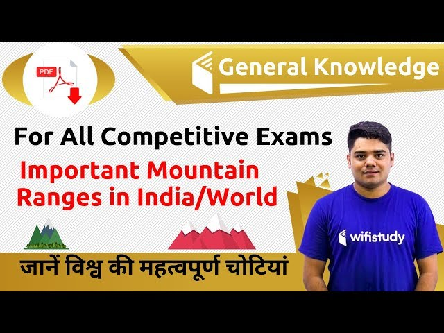 12:00 AM - GK by Sandeep Sir | Important Mountain Ranges in