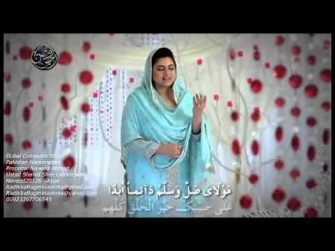 pakistani-naat-2015-Moula ya salli wa...