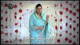 pakistani-naat-2015-Moula ya salli wa sallim hd--pak-00923367706545-skype-naveed20126