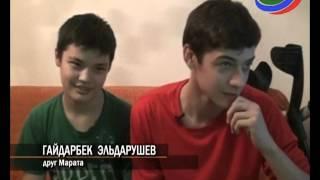 17 летний подросток, устроивший аварию на Ferrari, может быть сыном миллиардера Леваева