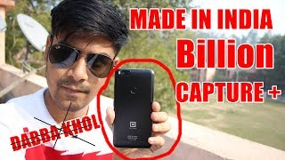 Made In India Billion Capture Plus Smartphone | Review With Knowledge