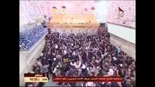 Opening Imam Hussain