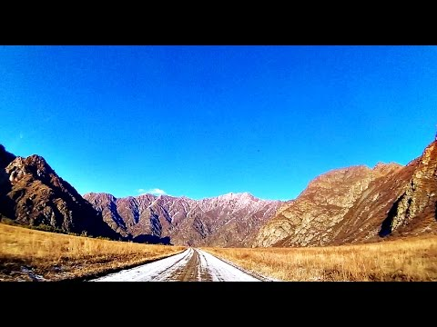 Дорога от Чемала до Ороктойского моста.