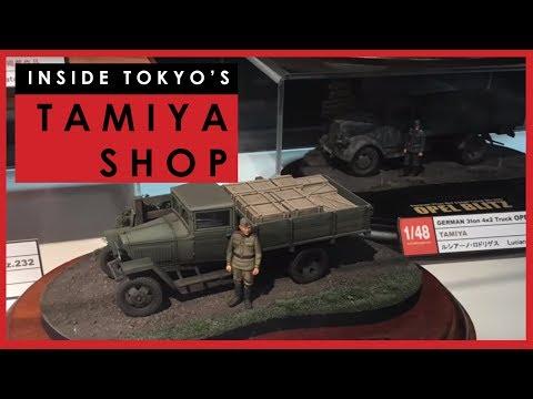 Inside Tamiya Plamodel Factory In Tokyo, Three Floors Of Scale Model Heaven