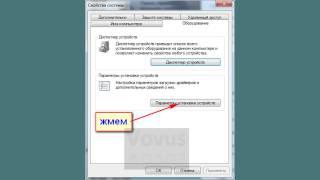 Установка драйвера ромокабель в Windows 7