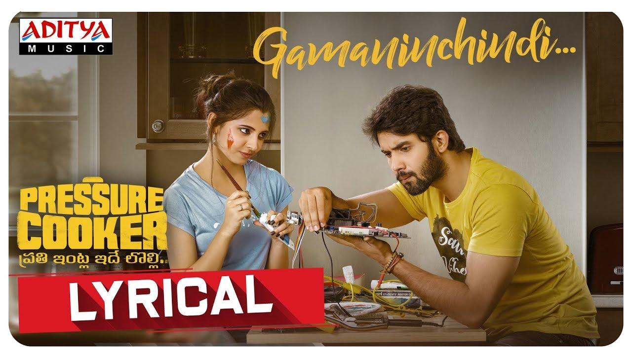 Gamaninchindi Lyrical Video    Pressure Cooker Movie    Harshavardhan Rameshwar MyTub