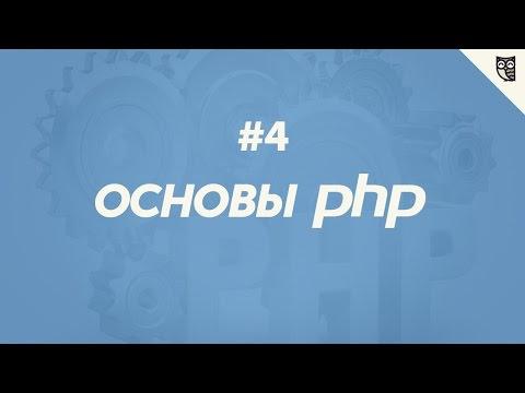Деловой сайт - разработка сайтов и создание сайтов в Иркутске