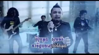 ស៑ូឃ្លាត (ភ្លេងសុទ្ធ),Suo khhleat(Karaoke)