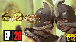 Ravana Season 02 | Episode 28 25th July  2020 Thumbnail