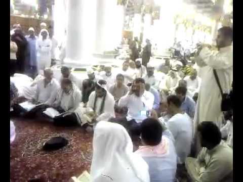 chiite récitation du Coran dans le sanctuaire et regardez ce qui s'est passé