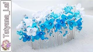 nEW!!! МИНИ цветы канзаши! Легко и просто!