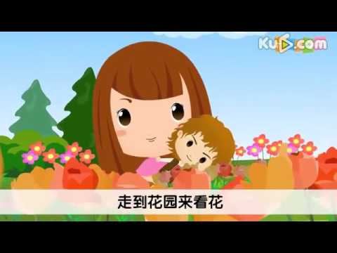 妹妹背著洋娃娃 - YouTube