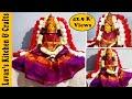 Navaratri|Simple  Amman Decoration using Blouse Piece - 2 step Varalakshmi Pooja Decoration Ideas
