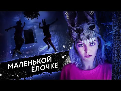 Dark aesthetic. Russian Christmas song Your Videos on VIRAL CHOP VIDEOS