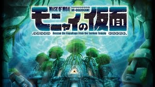 Mask of Moai is a VR (virtual reality) board game. Set up the VR goggles with your smartphone and dive into the world of Moai! Now open for pre-order on Tokyo ...