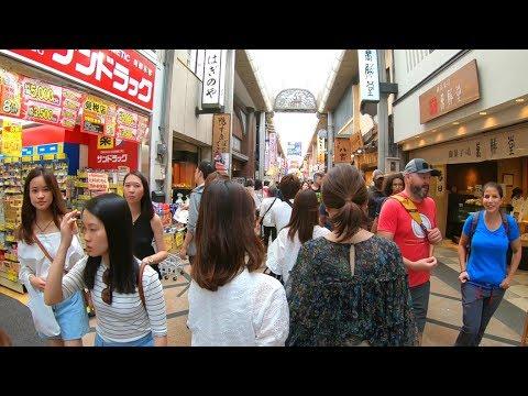Walking Through a Japanese Market in Nara, Japan