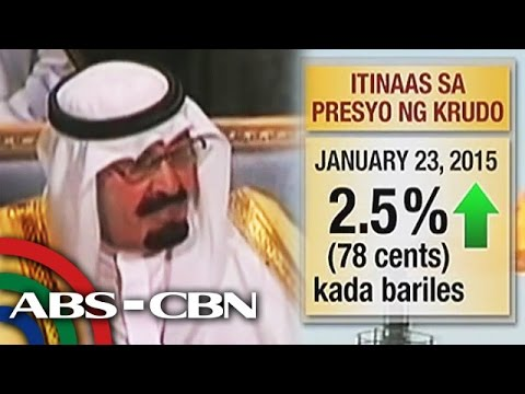 Crude oil prices rise with death of Saudi's king