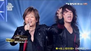 TVBS - JAM Project  中文字幕