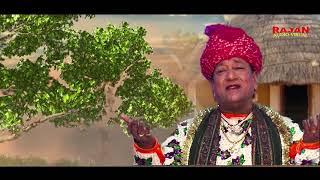 मुसाफिर तू क्यों भटके रे  गायक - कालूराम प्रजापतिMusafir Tu Kyon bhatke Re sing by Kaluram Prajapati