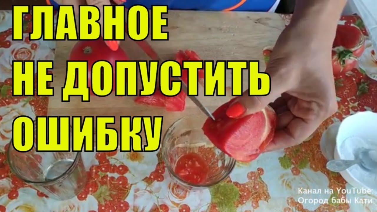 сроки всхожести семян томатов