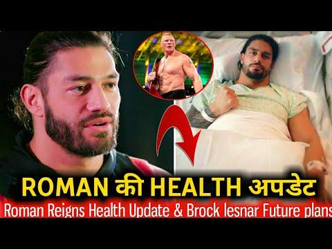 Roman Health Reports ! Brock Future plans ! WWE Raw 5th Nov 2018 Highlights thumbnail