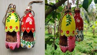 Bird House | DIY Bird House from waste plastic Bottle |  Plastic Bottle Craft