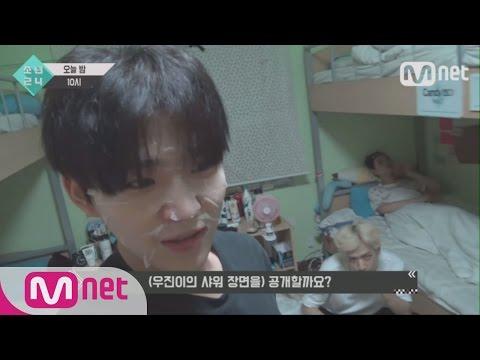 [BOYS24][Boys' Self-cam of Episode 7_3] 20160730 EP.07