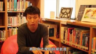 台灣體保生的經歷|專訪,國光
