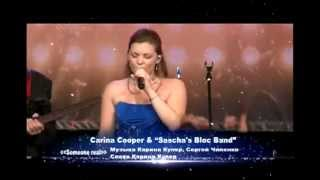 "Carina Cooper - ""Someone Real"""