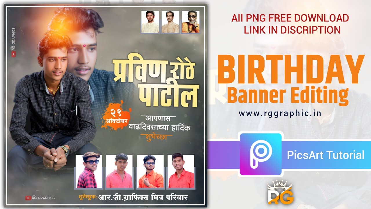 New style Birthday banner editing in PicsArt, birthday banner editing 2020, birthday video editing,