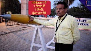 Pinaka And Pinaka Mk-2 से जुड़े वैज्ञानिक ने कुछ गुप्त बातें बताईं  Ordnance Factory Day Kanpur