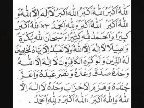 Gema Takbir Idul Fitri 1434 H / 2013