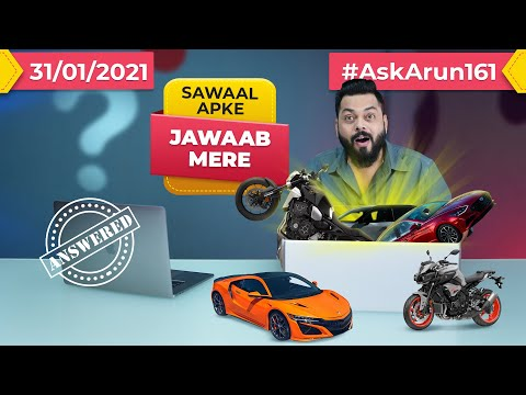 Car & Bike Unboxing, realme X7 Series Price, Airtel 5G Launch, Tesla India,Mi Air Charge-#AskArun161