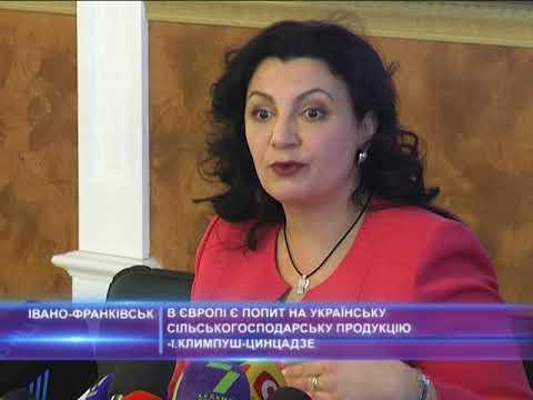 В Європі є попит на українську сільськогосподарську продукцію