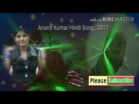 DJ Anand Kumar Hindi Song