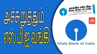 State Bank of India (SBI) New Rules - Charges & Penalty | YOYO TV Tamil