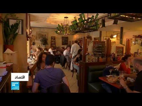 فرنسا: أرباب المطاعم يضغطون على الحكومة للسماح للمهاجرين غير الشرعيين بالعمل  - نشر قبل 2 ساعة