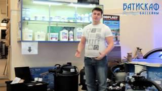 Смотреть видео Оборудование для бассейнов в Харькове