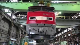【4K】JR貨物 第24回広島車両所一般公開 機関車吊り上げ 1回目