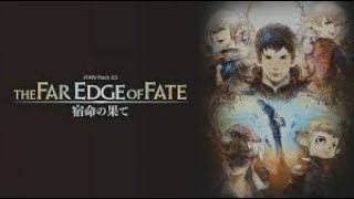 Final Fantasy XIV: The Far Edge of Fate - 221 - Where Shadows Reign (Raid: Dun Scaith)