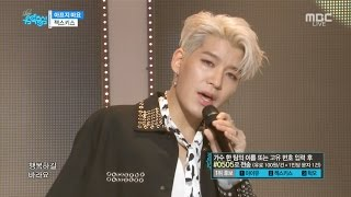 Copyright(c) since 1996, mbc&imbc all rights reserved. & yg entertainment inc. [sechskies - '아프지 마요 (be well)' 0506 mbc music core] *tvc...