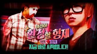 [형독 X 머독] 더 포레스트 ★ 환장할 형제 ★ 편집본